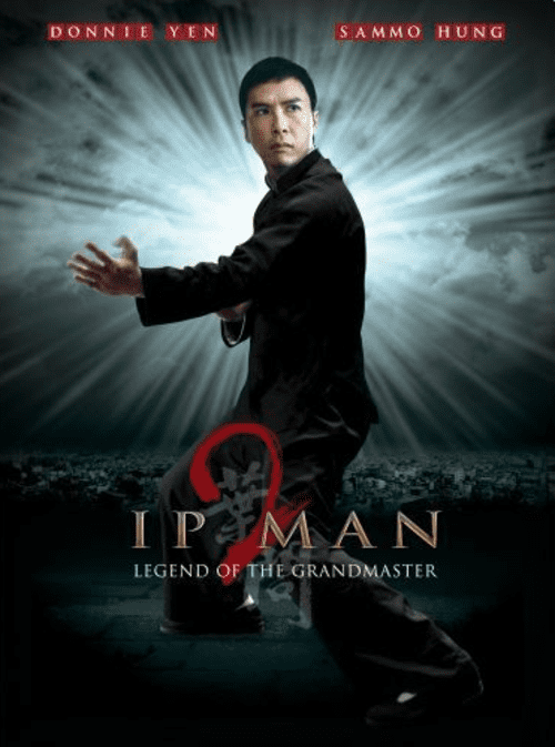 Ip Man 2 4K 2010 CHINESE Ultra HD 2160p
